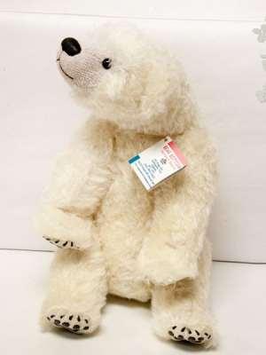 Polar by Bear Bottom Bears