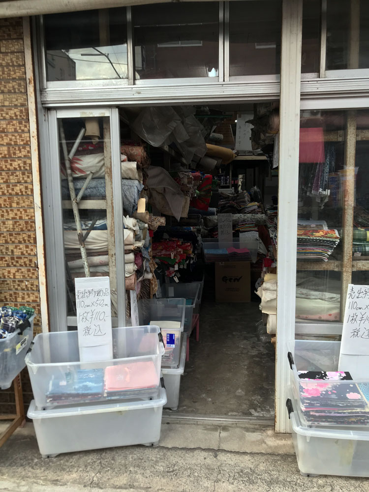 nippori textile town - remnant shop