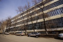 Samara Electrical Mechanical Plant