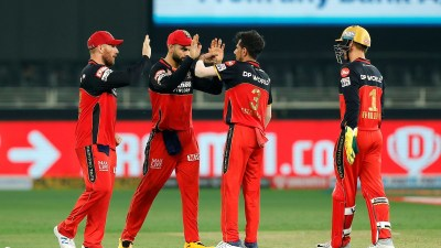 आईपीएल : बैंगलोरको विजयी सुरुवात