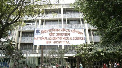 वीर अस्पतालको सेवा विस्तार