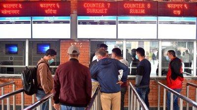 अब नयाँ बसपार्क पनि अनलाइन टिकटमा