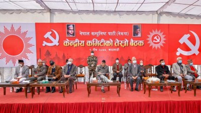 Taskforce revived to troubleshoot intraparty feuds in UML