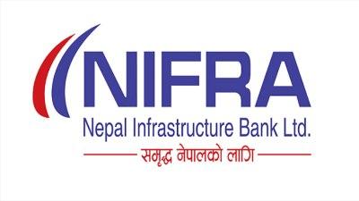 नेपाल इन्फ्रास्ट्रक्चर बैंकको आईपीओ आजबाट बिक्री खुला, आवेदन गर्ने सबैले…