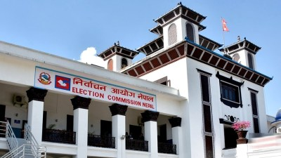 पार्टी आधिकारिकताका लागि जसपा यादव पक्ष निर्वाचन आयोगमा