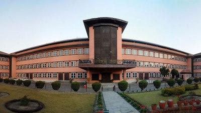 लुम्बिनीमा कारवाहीमा परेका जसपाका ४ साँसदलाई पुर्नवहाली गर्न सर्बोच्चको आदेश