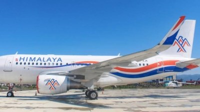 Agreement reached to reopen Mahendranagar Airport