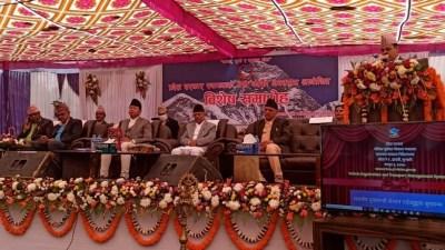 प्रचण्ड-नेपाल नेकपा र काँग्रेसद्वारा प्रदेश १ सरकारको वार्षिकोत्सव कार्यक्रम बहिस्कार
