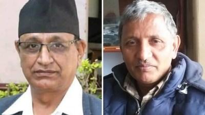 माओवादी केन्द्रका लुम्बिनी प्रदेश सांसद न्यौपाने र पन्थी पदमुक्त