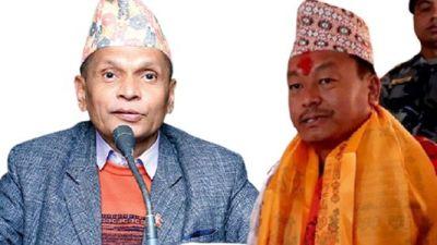 गण्डकी प्रदेशका २ माओवादी मन्त्रीले राजीनामा दिए