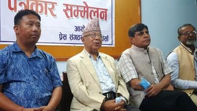 पर्सामा खनाल–नेपाल समूहको समानान्तर कमिटी गठन