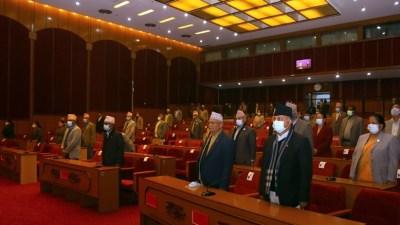 राष्ट्रियसभामा लोकसेवा आयोगको वार्षिक प्रतिवदेन पेश