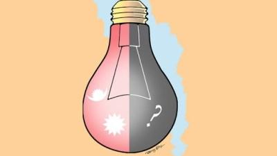 नेपाल प्राधिकरण भारतीय पावर एक्सचेन्ज मार्केटको सदस्य बन्यो