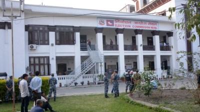 एमाले नेपाल पक्षका युवा नेताद्वारा दल दर्ताको निवेदन