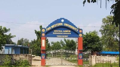 सुदुरपश्चिम विश्वविद्यालयको स्थगित परीक्षा र पठनपाठन वैकल्पिक माध्यमबाट हुने