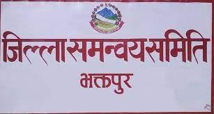 सङ्घीय र प्रदेश सांसद विकास कोषको योजना अनुगमन
