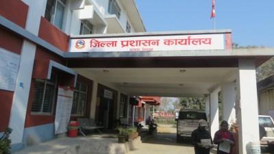 काठमाडौैँ उपत्यकामा सभा सम्मेलन नगर्न प्रशासनको अपिल