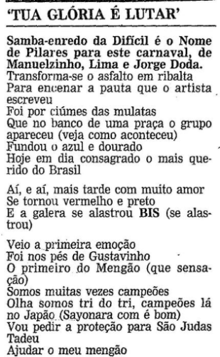 1990 7