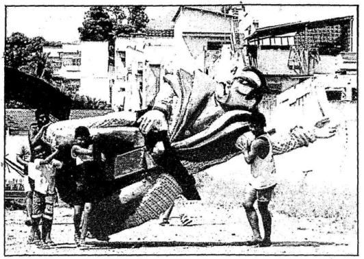 1990 8