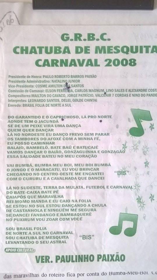 Samba Chatuba