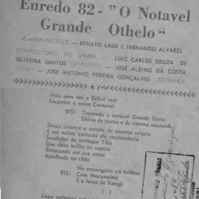 DN 1982 3