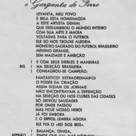 DN 1984 10