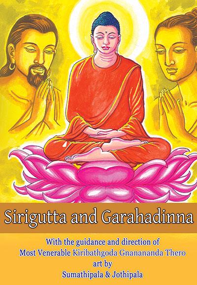 Siriguththa-And-Garahadinna