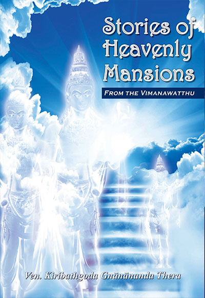 Stories-of-Heavenly-Mansions
