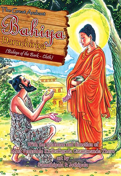 The-Great-Arahant-Bahiya-Darucheeriya