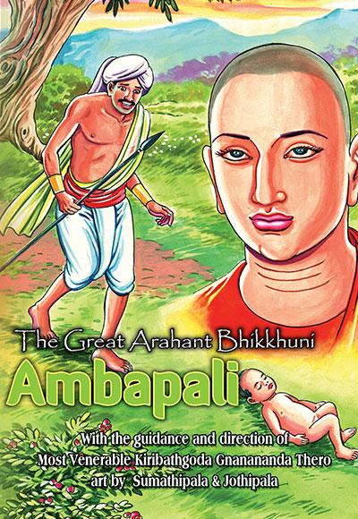 The-Great-Arahant-Bhikkhuni-Ambapali