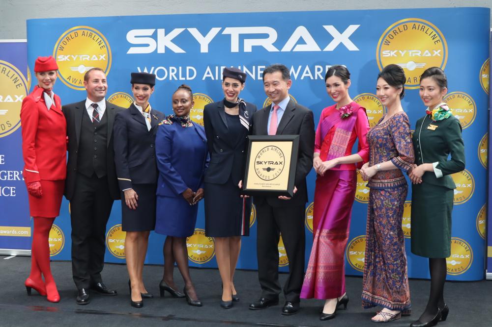 Skytrax_award_2019_14 - SamChui.com