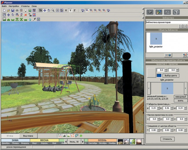 Buy A Landscape Design Program Landscaping Which Program To Choose Other Professional Products