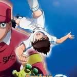 Captain Tsubasa (2018) Subtitle Indonesia
