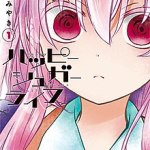 Happy Sugar Life Subtitle Indonesia