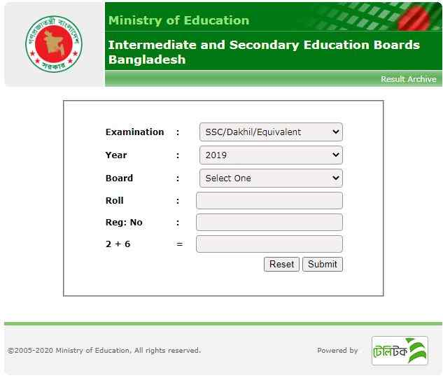 Bangladesh Educationboard result