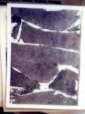 <em>Composition</em>, 1959