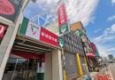 台南人吃起來!「拿坡里炸雞」南部第二家 崑大門市7/17開幕