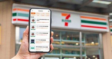冰淇淋紅茶買2送1!OPEN POINT App「行動隨時取」限量優惠最低48折起