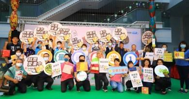 台中太陽餅文化節「買一送一」全年最優惠