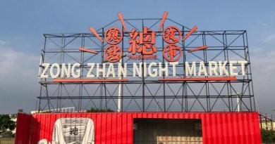 台中新夜市+1!台中「總站夜市」全新登場,佔地1800坪、超過300攤位,雙十連假逛一波