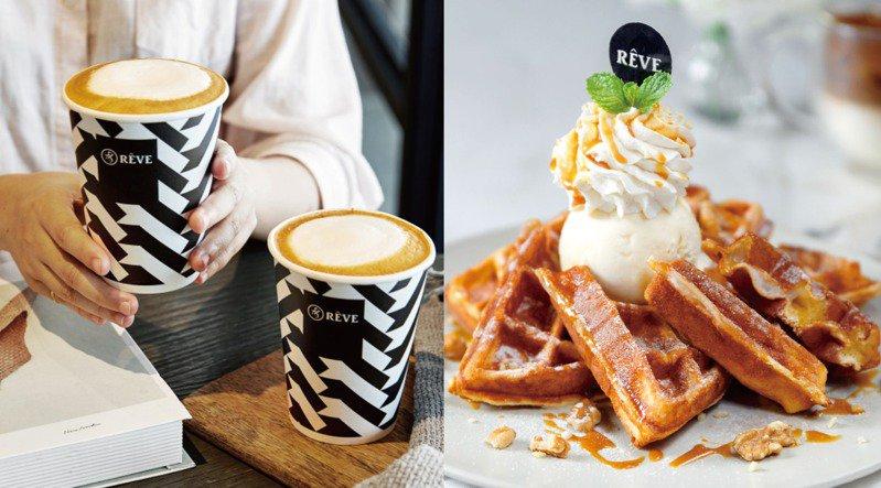 咖啡買1送1、招牌鬆餅免費吃!「黑浮咖啡」首度插旗台北,11/23信義區開動