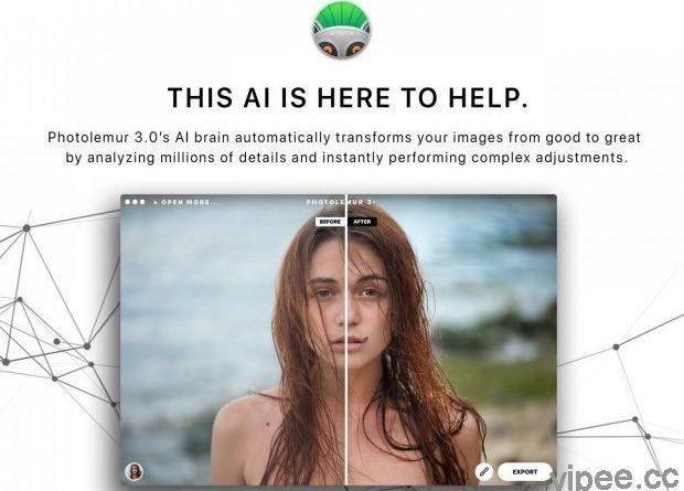 【限時免費】現省 NT$ 1000 元!全自動 AI 智慧修圖工具 Photolemur 3,Windows 和 Mac 都可以使用