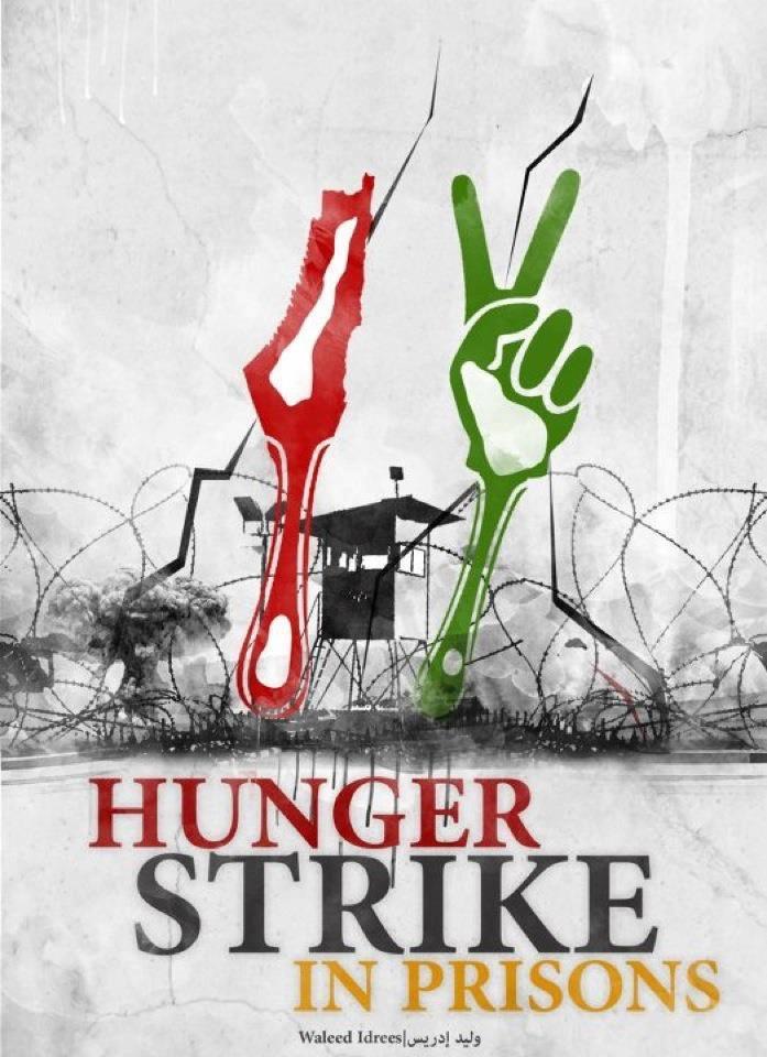 palestinian political prisoners nashif esmail
