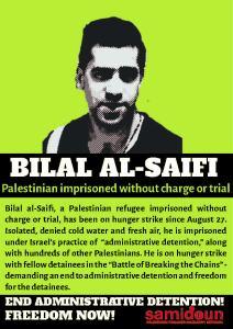 Bilal_Saifi_Poster - Copy