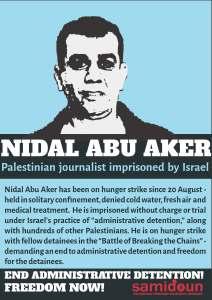 Nidal_Abu_Aker_Poster