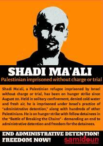 Shadi_Maali_Poster