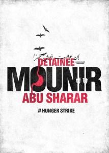 Poster in support of hunger striker Munir Abu Sharar