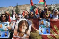 nablus-demo6