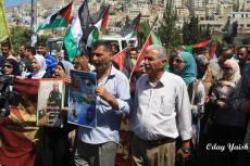 nablus-demo8
