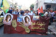 nablus-demo9